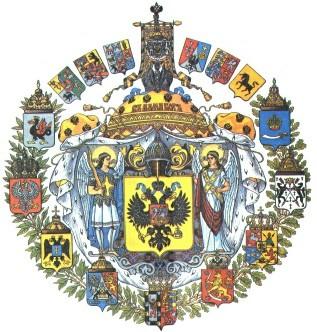 Гербът на Руска империя