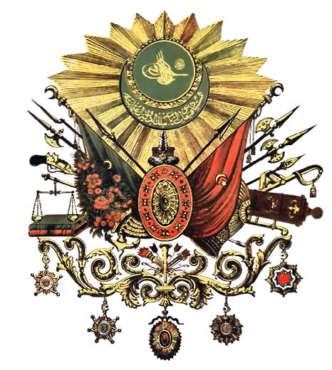 Герб на Османската империя