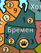 Бремен - метрополия