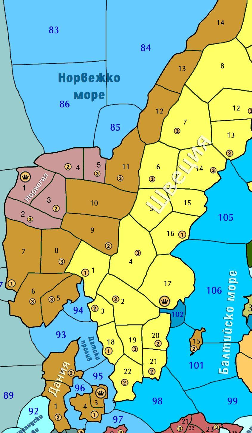 Дания - метрополия