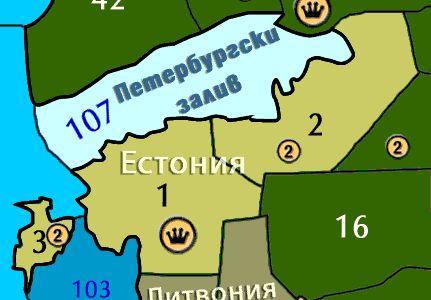 Естония - метрополия
