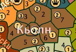 Кьолн - метрополия
