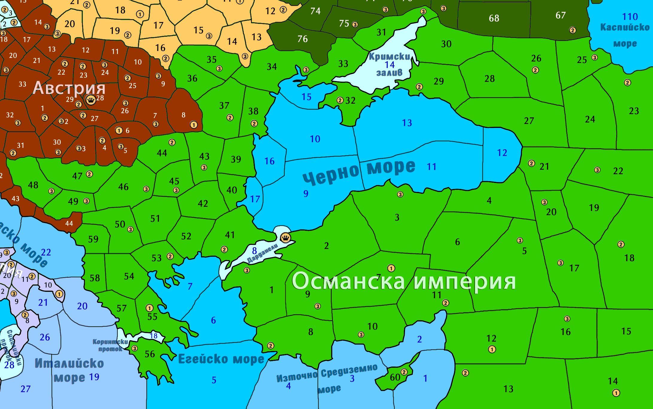 Османската империя - метрополия
