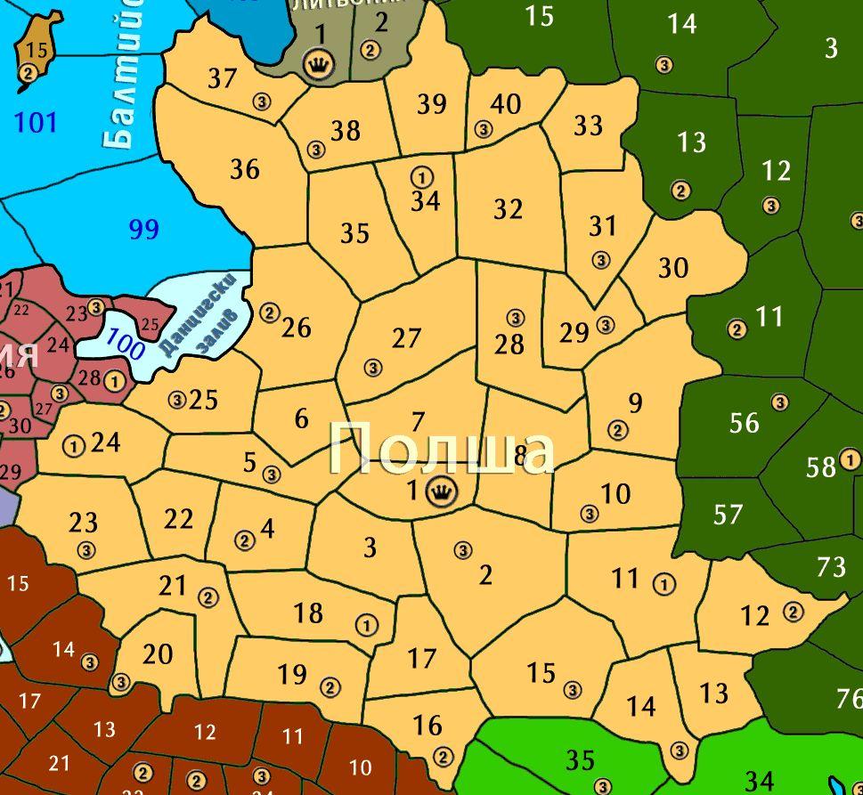 Полша - метрополия