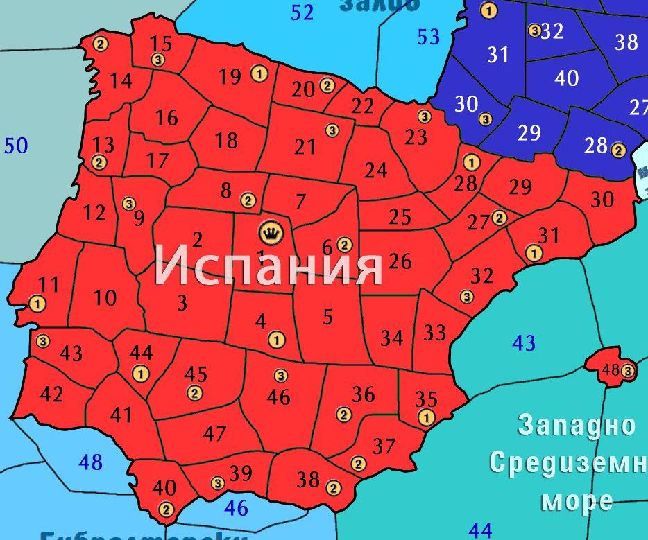 Испания - метрополия
