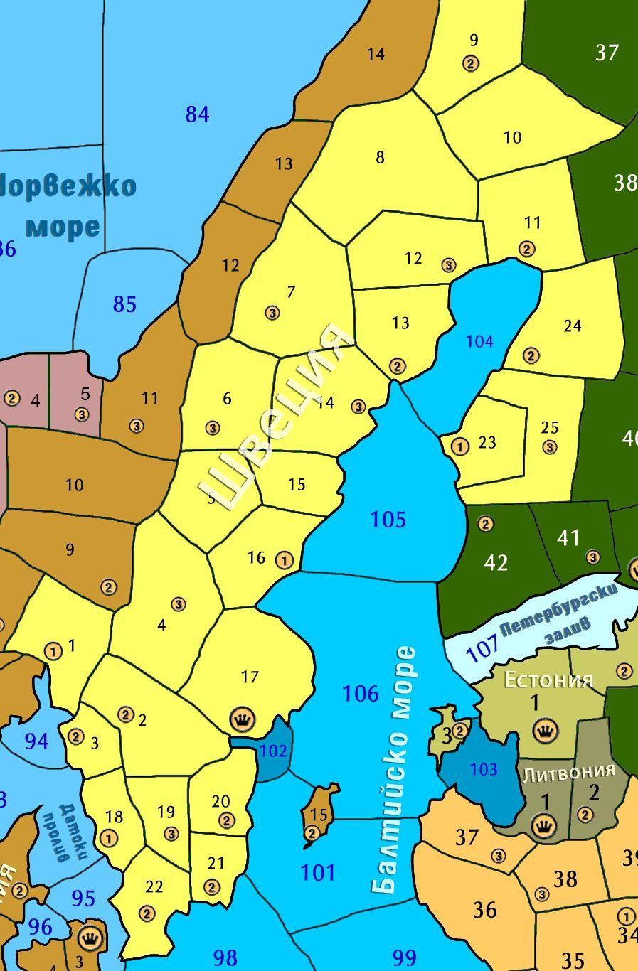 Швеция - метрополия