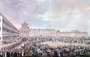 Погребалното шествие във Виена